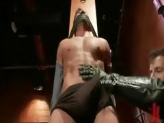 sex serf