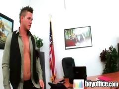 boyoffice